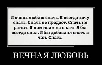 http://forumupload.ru/uploads/0010/8e/30/19/t486389.jpg
