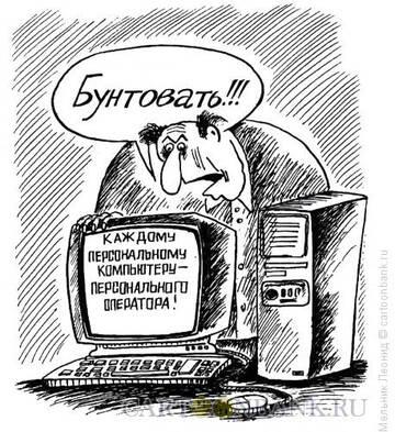 http://forumupload.ru/uploads/0010/8e/30/19/t625296.jpg