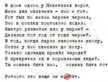 http://forumupload.ru/uploads/0010/8e/30/19/t67680.jpg