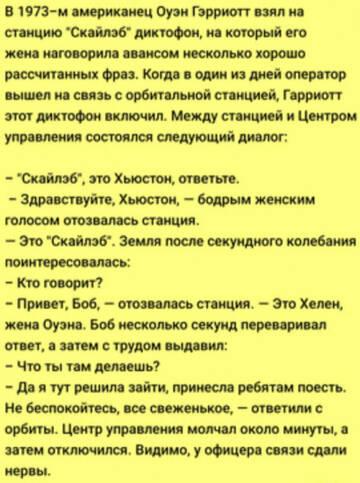 http://forumupload.ru/uploads/0010/8e/30/19/t734203.jpg