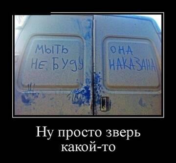 http://forumupload.ru/uploads/0010/8e/30/19/t782882.jpg