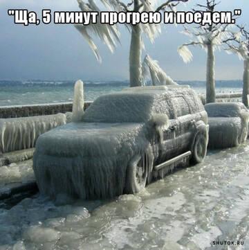 http://forumupload.ru/uploads/0010/8e/30/19/t835735.jpg