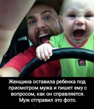 http://forumupload.ru/uploads/0010/8e/30/19/t846277.jpg