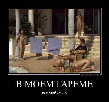 http://forumupload.ru/uploads/0010/8e/30/19/t882867.jpg