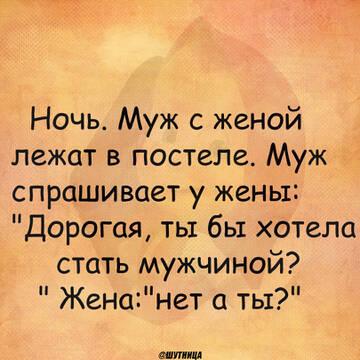 http://forumupload.ru/uploads/0010/8e/30/23/t230477.jpg