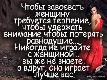http://forumupload.ru/uploads/0010/8e/30/23/t822193.jpg