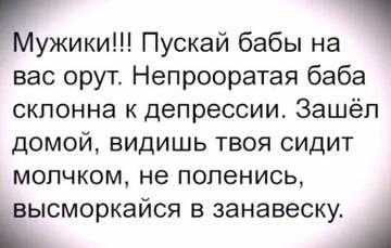 http://forumupload.ru/uploads/0010/8e/30/24/t188625.jpg