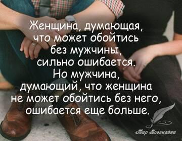 http://forumupload.ru/uploads/0010/8e/30/24/t508835.jpg