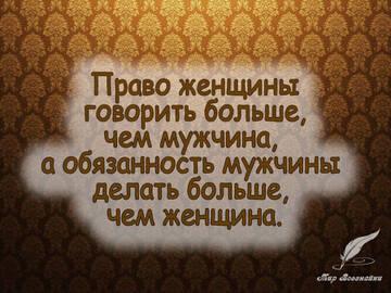 http://forumupload.ru/uploads/0010/8e/30/24/t61484.jpg
