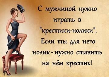 http://forumupload.ru/uploads/0010/8e/30/25/t205915.jpg