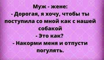 http://forumupload.ru/uploads/0010/8e/30/25/t465362.jpg