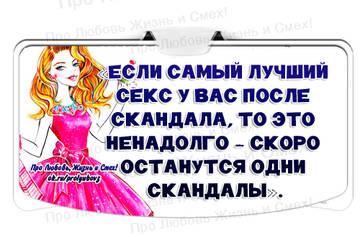 http://forumupload.ru/uploads/0010/8e/30/25/t491095.jpg