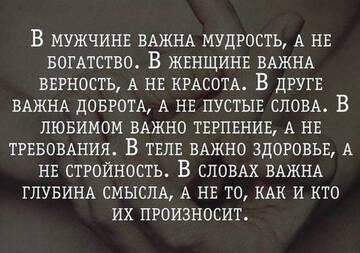 http://forumupload.ru/uploads/0010/8e/30/25/t612747.jpg