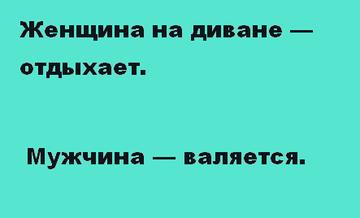 http://forumupload.ru/uploads/0010/8e/30/25/t760069.png