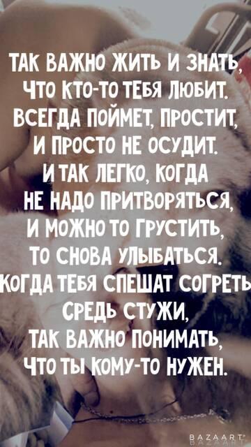http://forumupload.ru/uploads/0010/8e/30/25/t761456.jpg