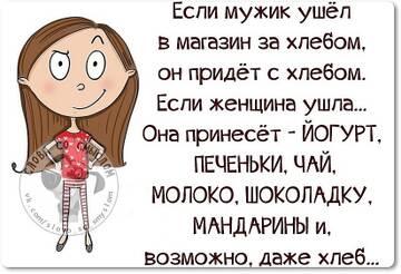 http://forumupload.ru/uploads/0010/8e/30/25/t78525.jpg