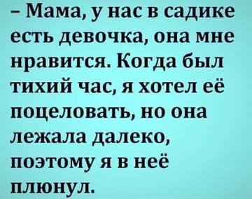http://forumupload.ru/uploads/0010/8e/30/25/t84084.jpg