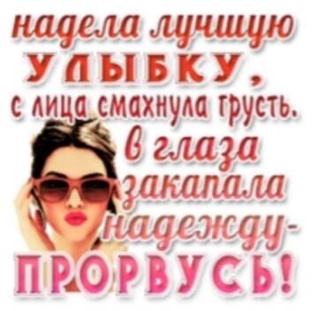 http://forumupload.ru/uploads/0010/8e/30/25/t947741.jpg