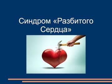 http://forumupload.ru/uploads/0010/8e/30/26/t706469.jpg