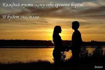 http://forumupload.ru/uploads/0010/8e/30/3/t505079.jpg