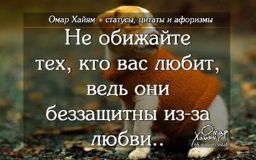 http://forumupload.ru/uploads/0010/8e/30/30/t81221.jpg