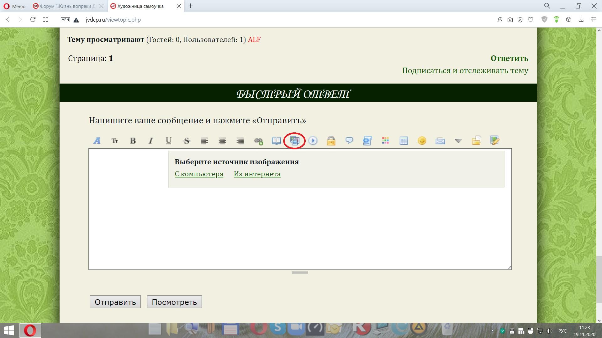 http://forumupload.ru/uploads/0010/97/51/2/78191.jpg