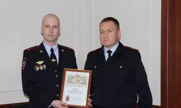 Полицейских наградили премией и благодарностью за спасение человека