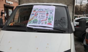 Первый пункт приема органических отходов в Петербурге получил овощные