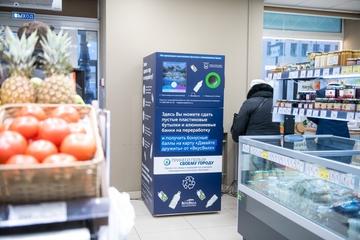 Сеть магазинов «ВкусВилл» установила новый фандомат