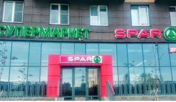 К владельцу магазинов Spar и «Семья» подали иски на 8 млрд рублей