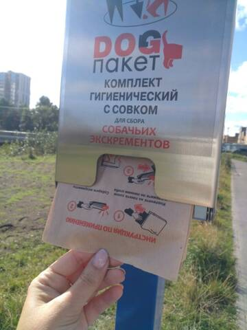 куда делись средства на благоустройство Красногвардейского района