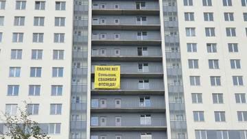В Красносельском районе множатся незаконные свалки