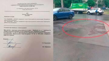 Чиновники Приморского района ремонтирует дороги через фотошоп