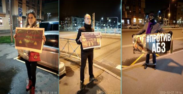 Петербург отличился креативом в борьбе с токсичным предприятием