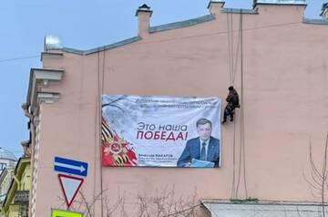 Макаров рассчитывает остаться в питерском Заксе и пиарит свою персону