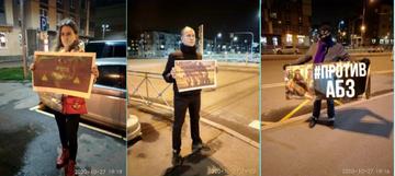 В Петербурге прошли пикеты против переноса «АБЗ-1» в Конную Лахту