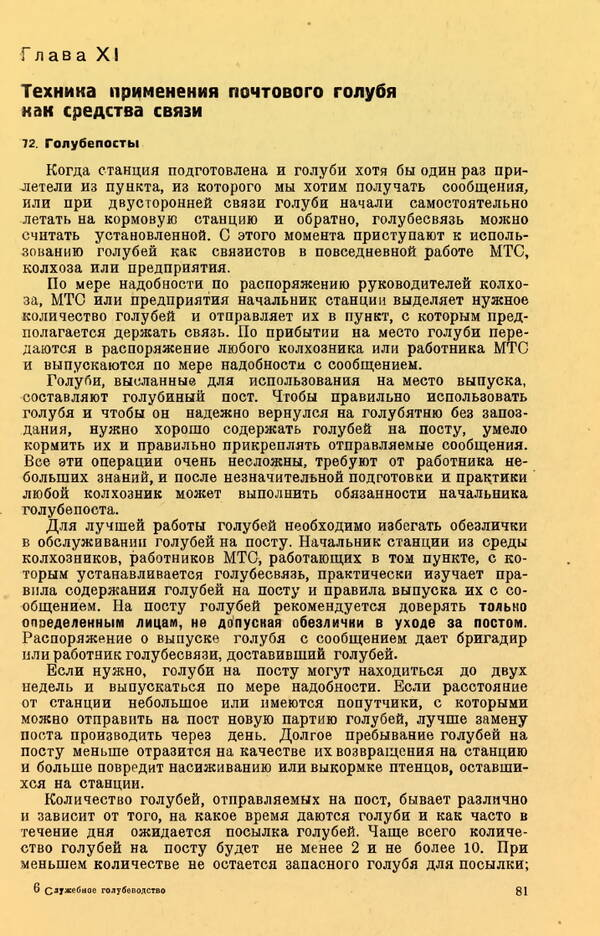 http://forumupload.ru/uploads/0010/d2/fe/762/t117230.jpg