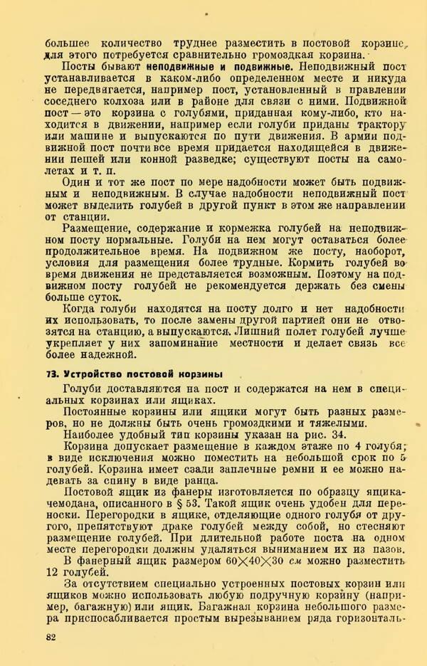 http://forumupload.ru/uploads/0010/d2/fe/762/t136730.jpg
