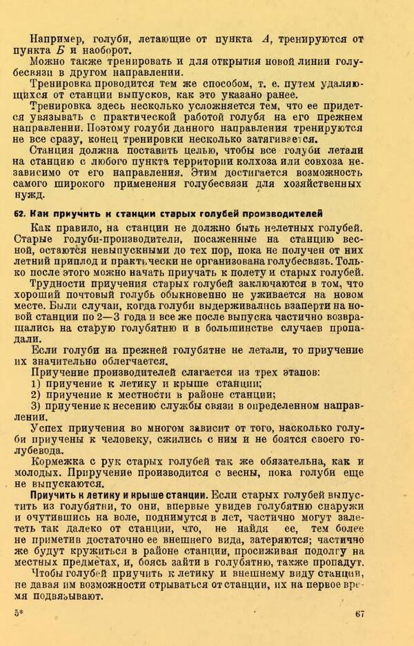 http://forumupload.ru/uploads/0010/d2/fe/762/t166441.jpg