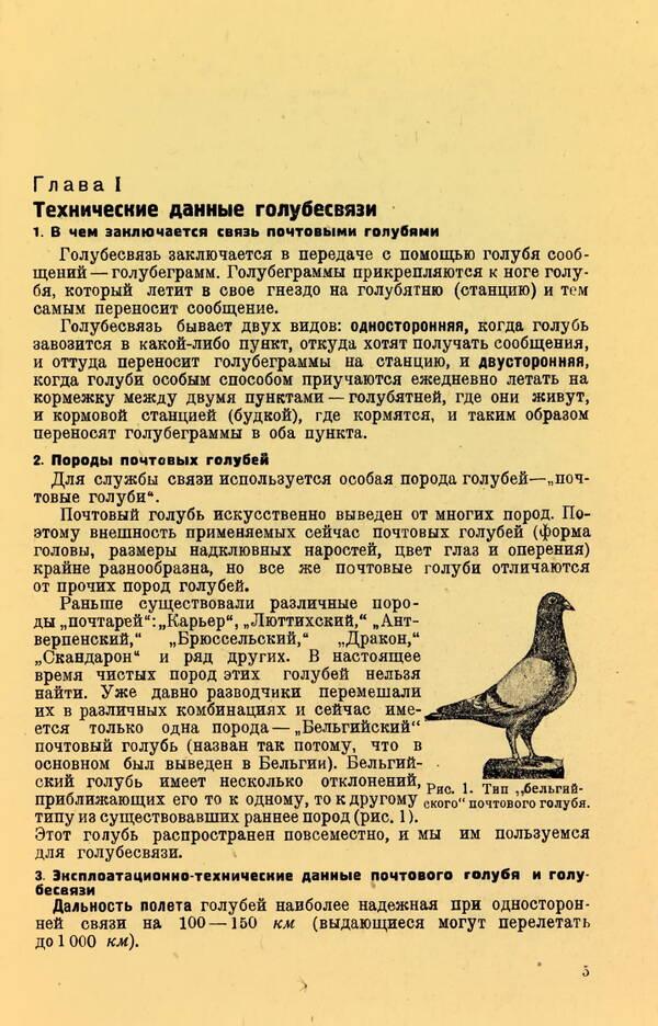 http://forumupload.ru/uploads/0010/d2/fe/762/t168930.jpg