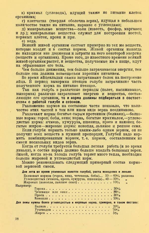 http://forumupload.ru/uploads/0010/d2/fe/762/t217438.jpg