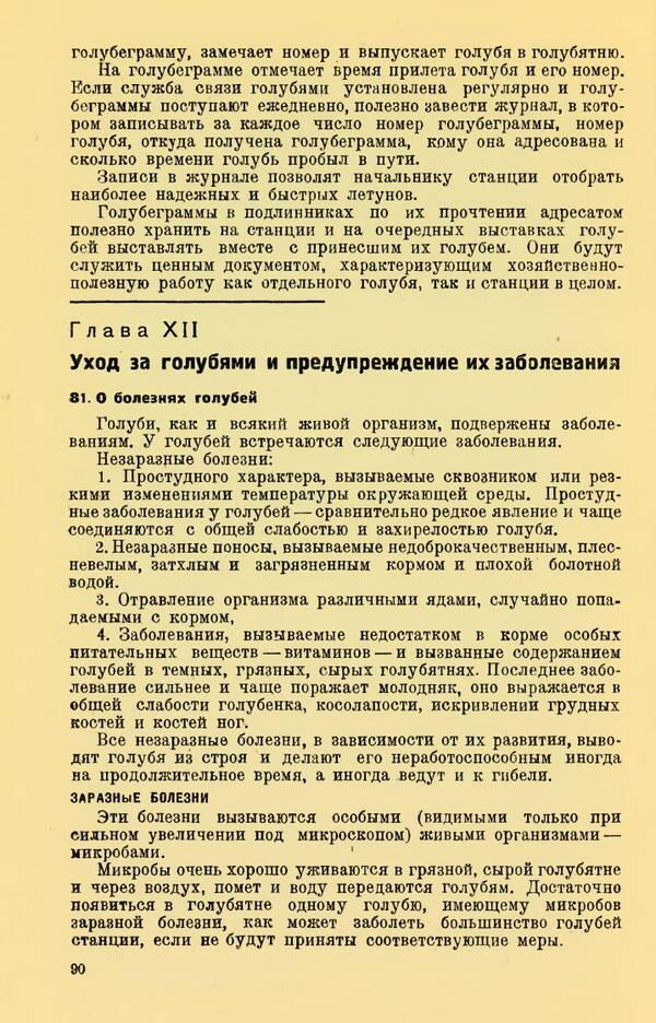 http://forumupload.ru/uploads/0010/d2/fe/762/t235373.jpg