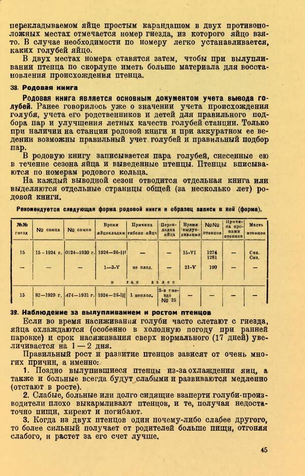 http://forumupload.ru/uploads/0010/d2/fe/762/t292851.jpg