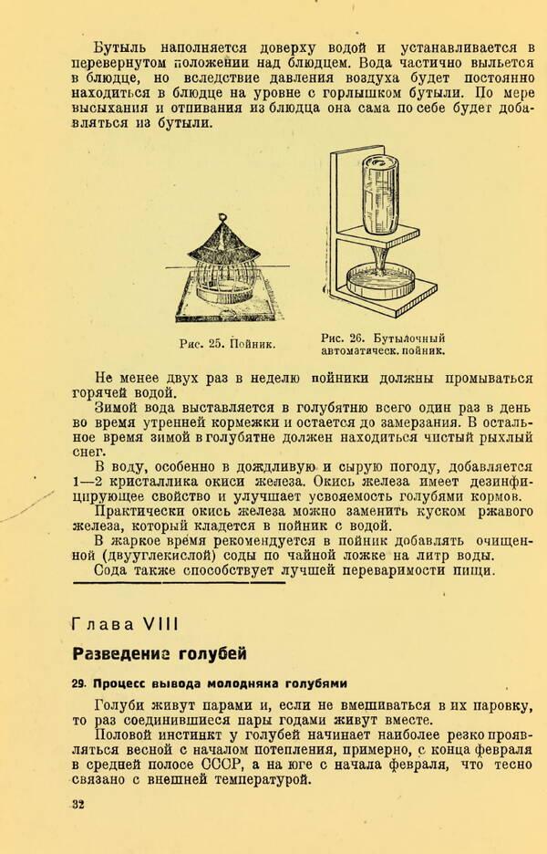 http://forumupload.ru/uploads/0010/d2/fe/762/t30478.jpg