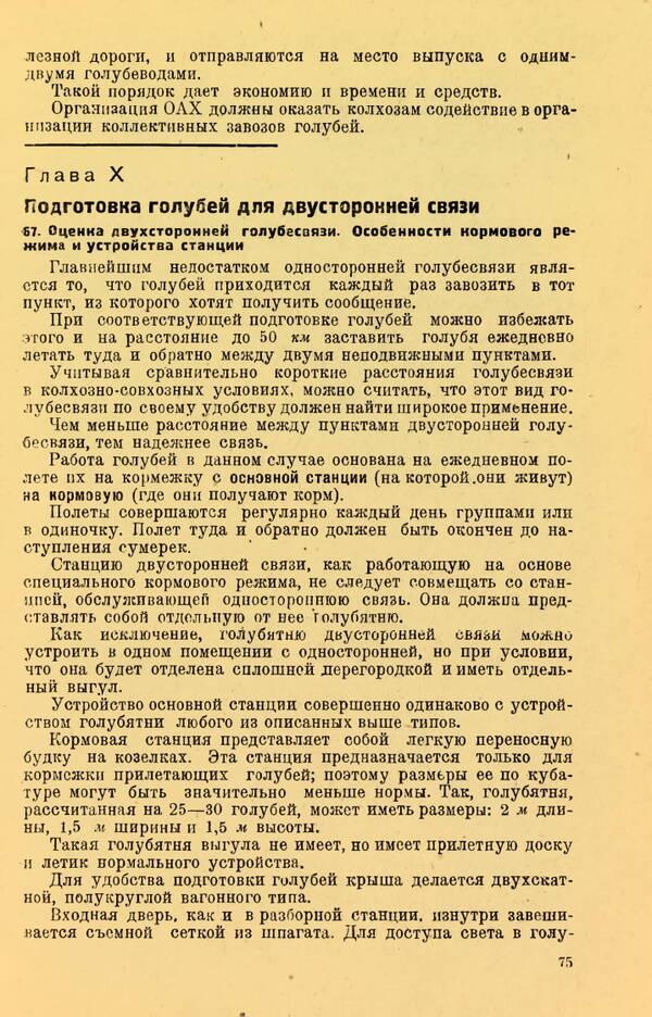 http://forumupload.ru/uploads/0010/d2/fe/762/t326229.jpg