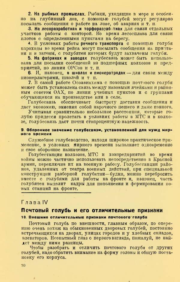 http://forumupload.ru/uploads/0010/d2/fe/762/t342955.jpg