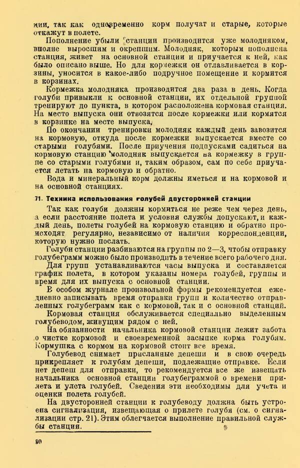 http://forumupload.ru/uploads/0010/d2/fe/762/t357015.jpg