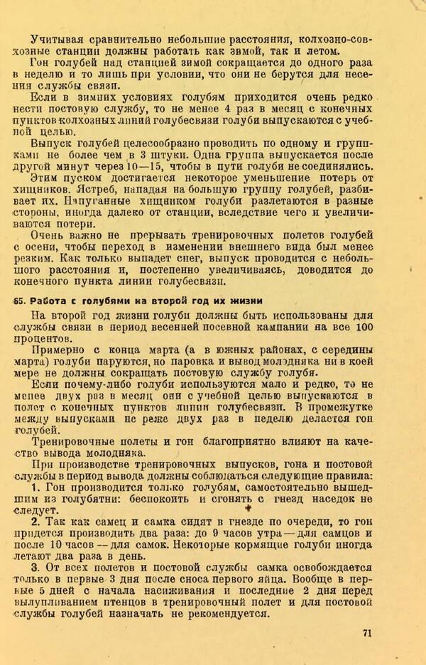 http://forumupload.ru/uploads/0010/d2/fe/762/t374712.jpg