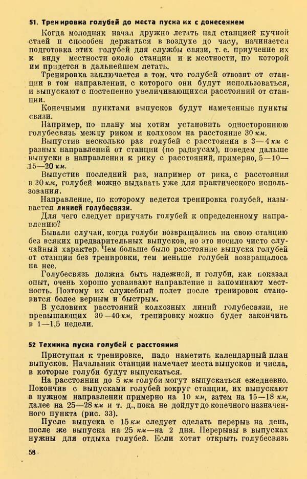 http://forumupload.ru/uploads/0010/d2/fe/762/t385147.jpg