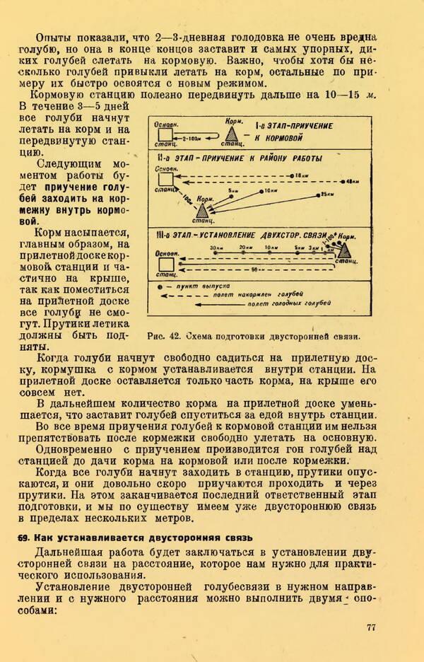 http://forumupload.ru/uploads/0010/d2/fe/762/t387070.jpg